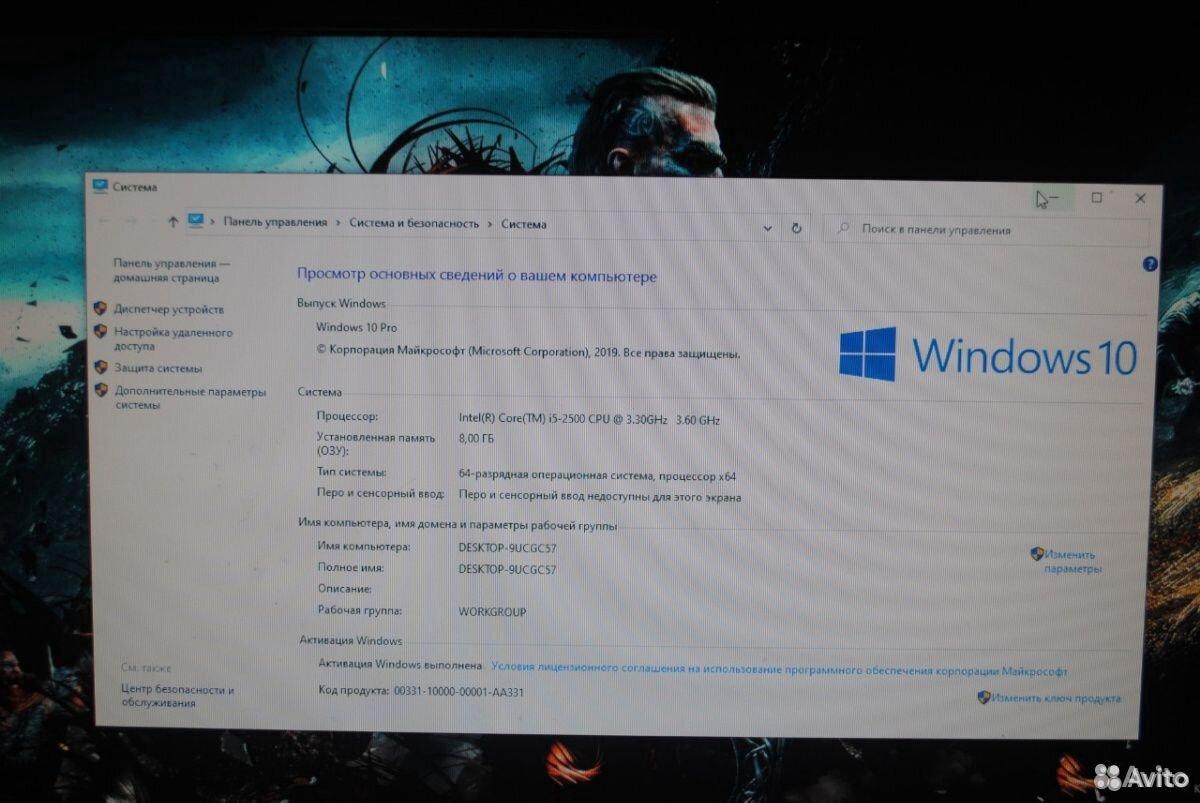 Компьютер  89146160210 купить 2