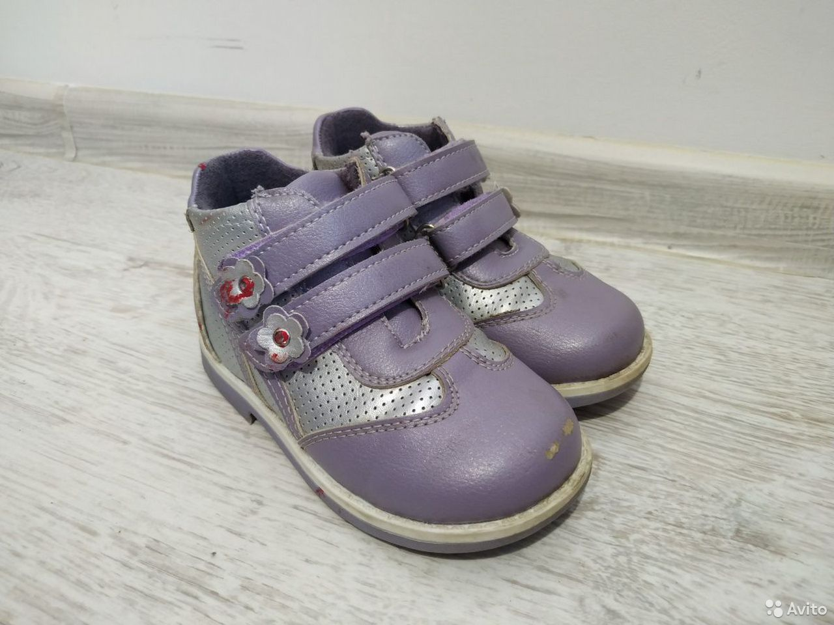 Детская обувь Ботинки Baby Go  89136157731 купить 2