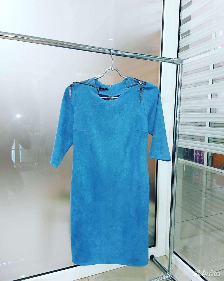 Платье  89148314493 купить 1