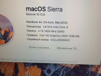 Apple MacBook Air 13 a1466