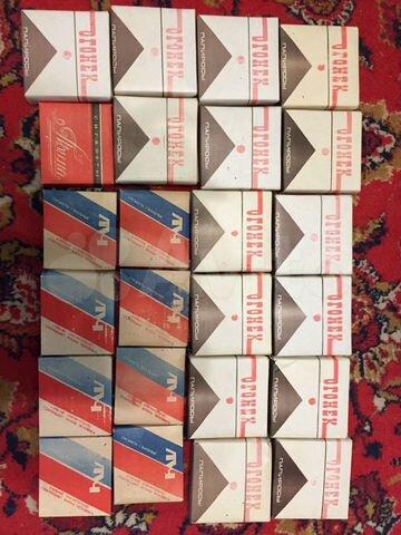 Купить старые сигареты на авито электронные сигареты купить denshi tabaco