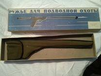 Чехл для подводного приспособления в коробке