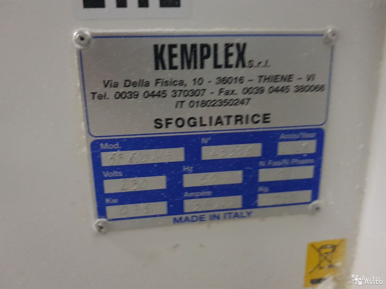 Тестораскаточная машина Kemplex SF600  89200145660 купить 2