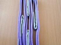 Строп текстильный петлевой стп 1,0тн/2,0м