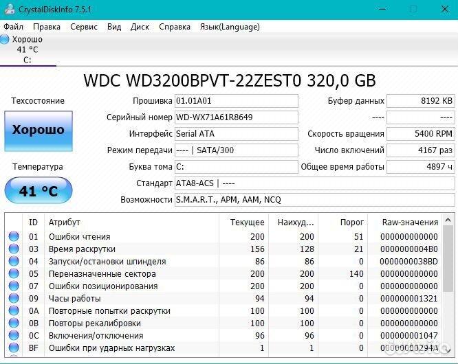 Нетбук Acer Aspire One Happy 2  89531370793 купить 8