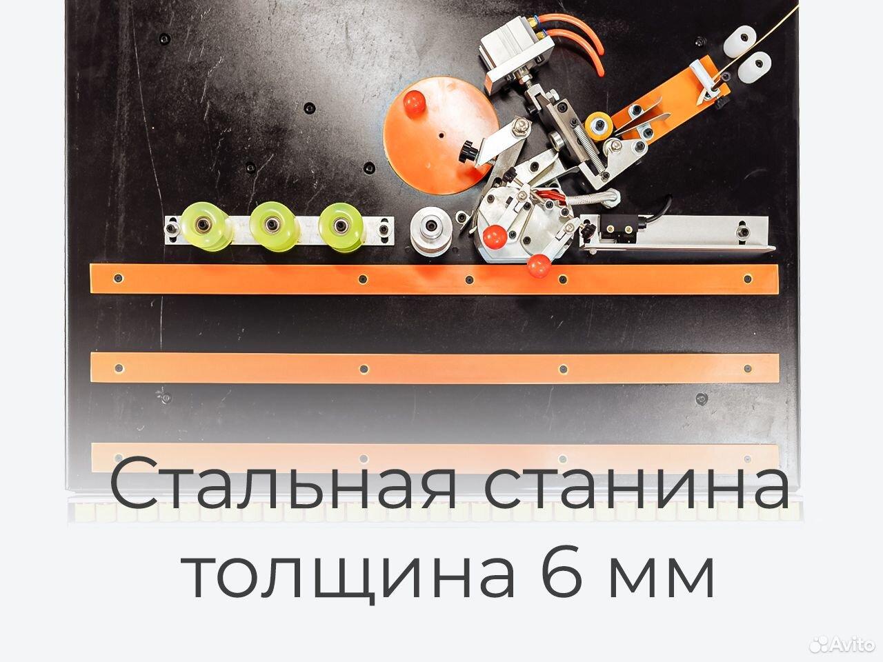 Кромкооблицовочный станок Krom Profi. Гарантия  88005005920 купить 7