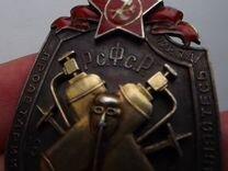 Знак Учебно-инструкторской роты проти-газ дела
