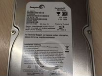Комплектующие для пк 775 Xeon E5450 slanq CO
