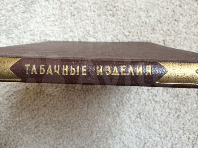 Табачные изделия москва каталог купи сигарет шоп