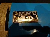 Электрическая дрель иэ-1022ву2