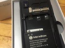 Телефоны Мегафон
