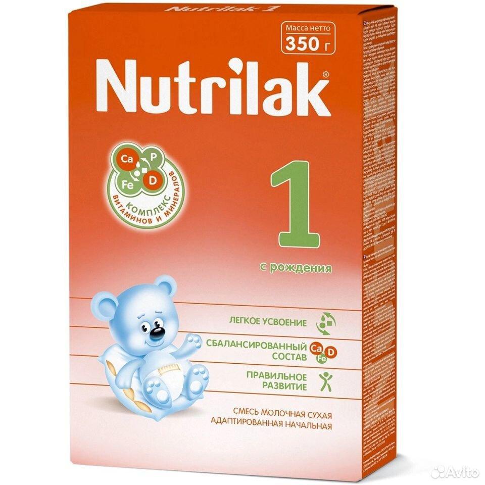 Blend Nutrilac 1  89021384487 buy 1