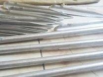 Колышки для палатки алюминиевые 21шт в чехле