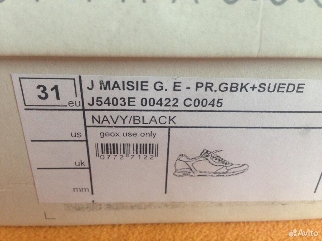 Кроссовки для девочки Geox р.31  89158720030 купить 2