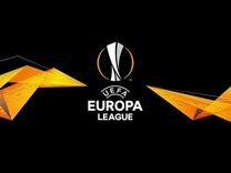 Билеты Финал Лиги Европы 2019
