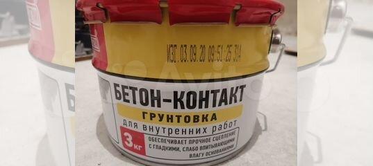 Бетон контакт купить в тамбове бетон завод в воткинске