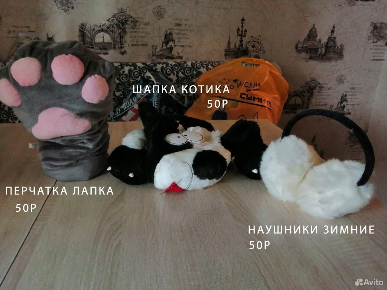Разные игрушки  89106972331 купить 3