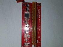 Райзер Riser VER007S 0.6 М PCI-E 1X до 16X — Товары для компьютера в Москве