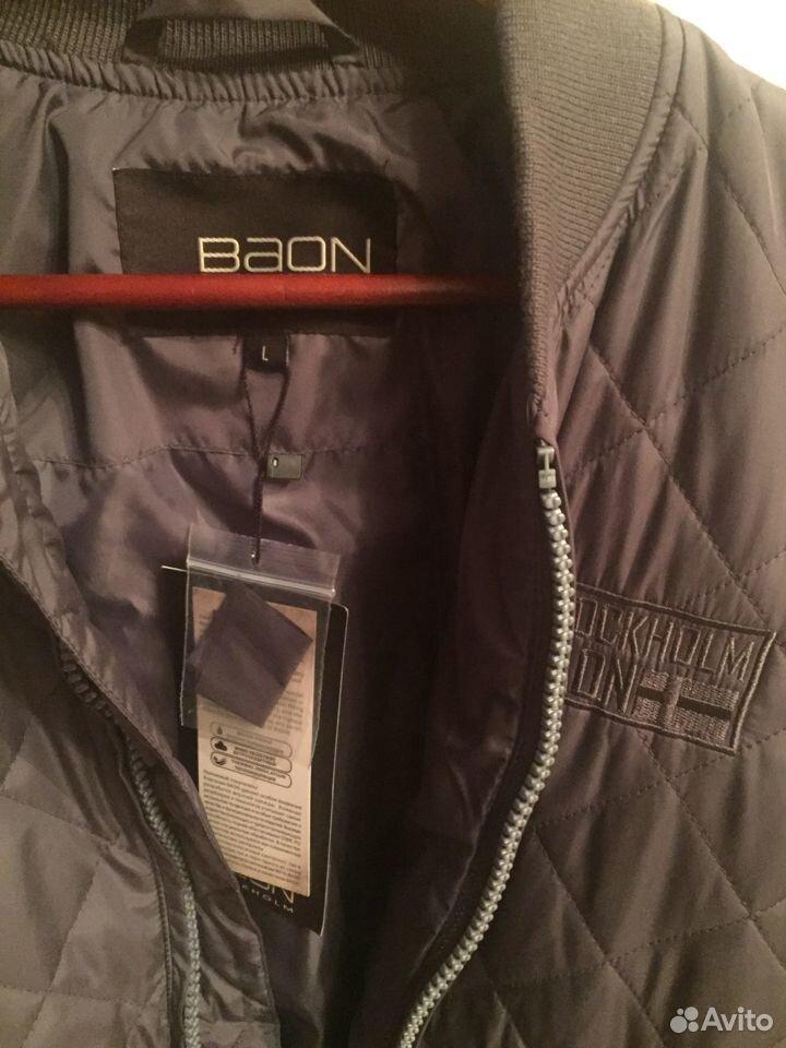 Курточка  89780281429 купить 3