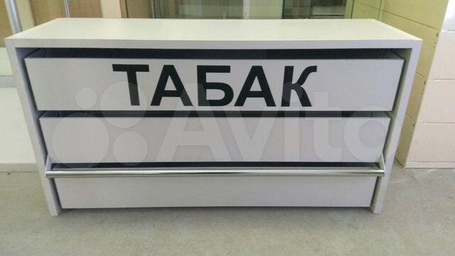 Купить сигареты в медведково купить белорусские сигареты в смоленске дешево
