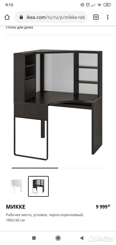 Стол  89640327492 купить 1