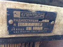 Радиостанции*Лен*Электрон