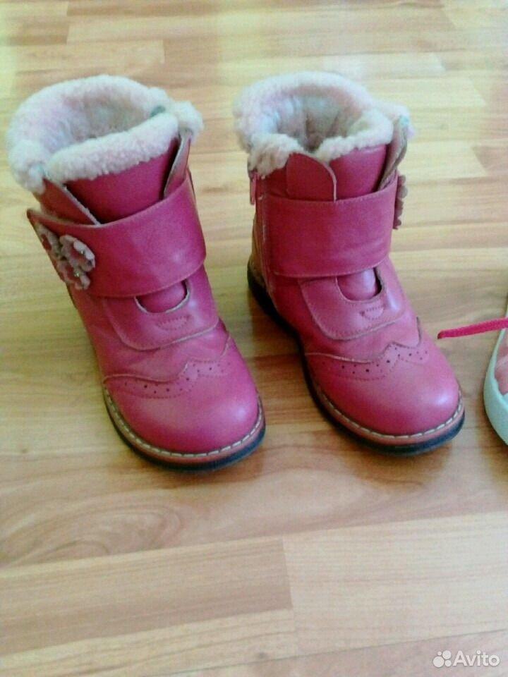 Сапоги зимние детские  89284707652 купить 1
