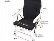 Херабуна кресло