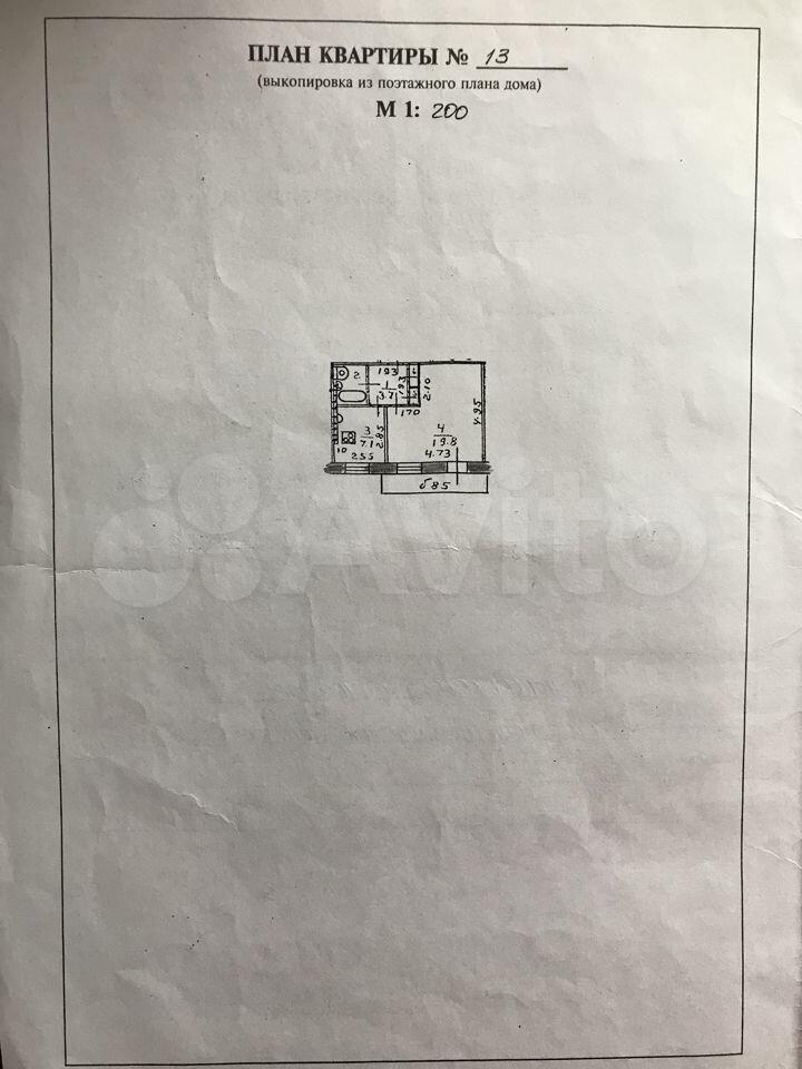 1-к квартира, 36 м², 5/5 эт.  89379354112 купить 1
