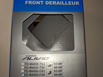 Alivio FD-M4000-DS6