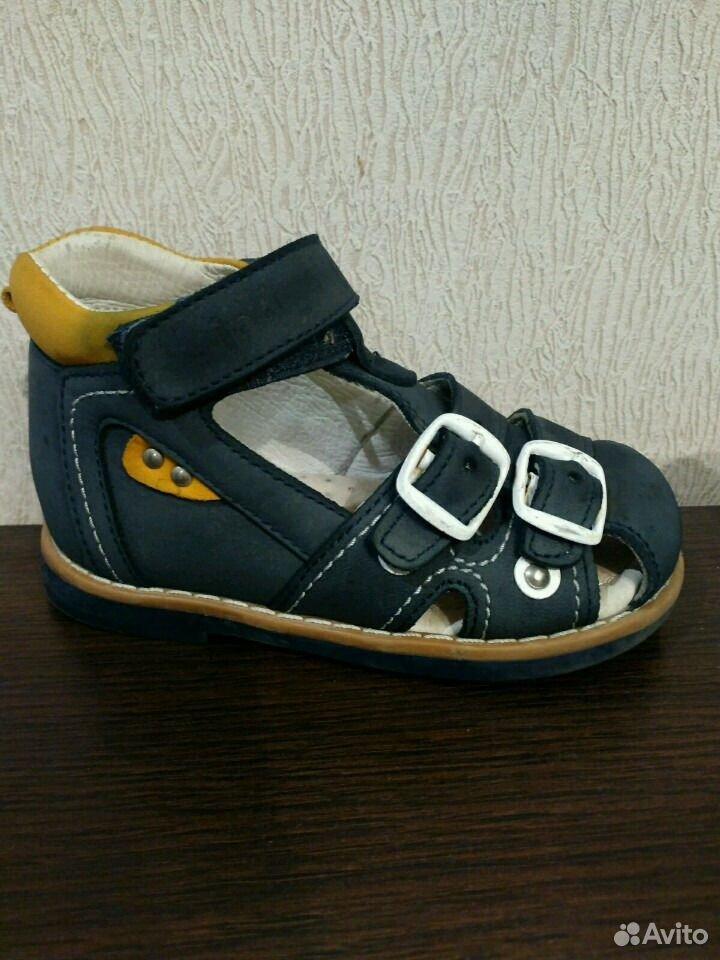 Кожаные сандали индиго кидс  89374242087 купить 2