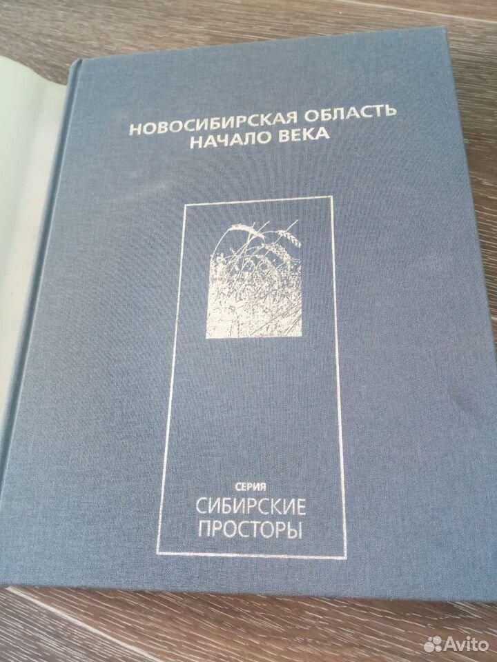 Редкая книга-фотоальбом  89137032324 купить 2
