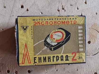Экспонометр Ленинград 2