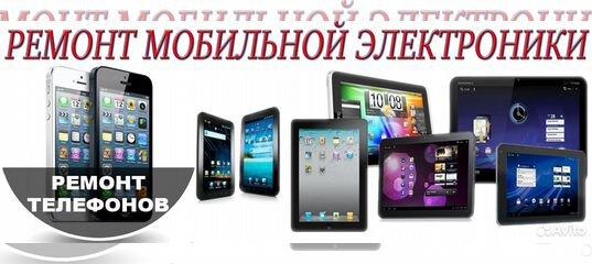 ремонт айфонов вологда предтеченская