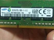 Оперативная память DDR-3 2Gb для ноутбука