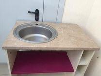 Стол с раковиной — Мебель и интерьер в Геленджике