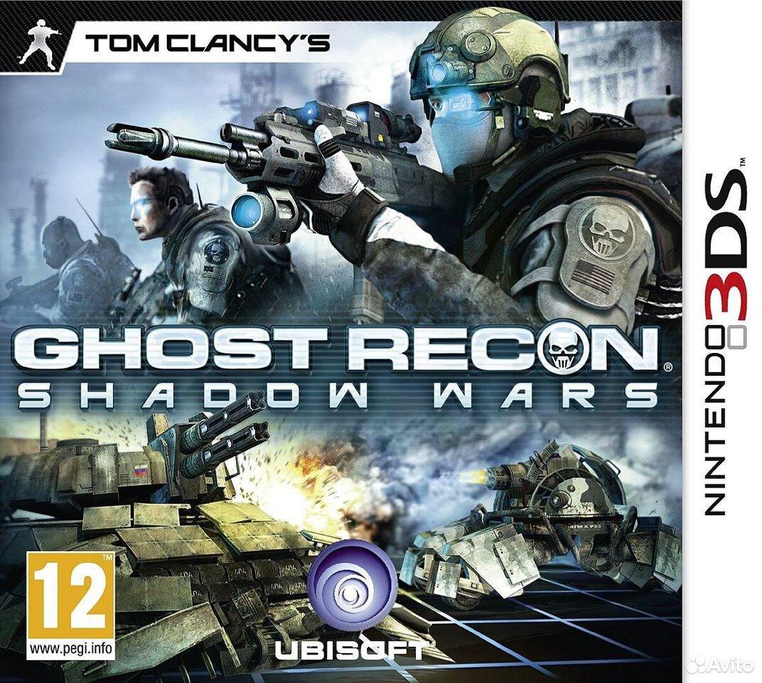Tom Clancys ghost recon shadow wars/Nintendo 3ds