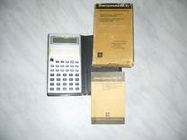 Инженерный калькулятор Электроника мк 51