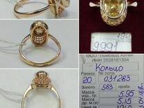 Кольцо золото 583 пробы № 031283