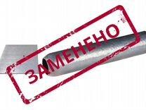 Комплект квох-100 для восстановления оболочек кабе