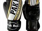 Детские боксерские перчатки Pak Rus, черно-белые