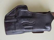Кобура универсальная для пистолета