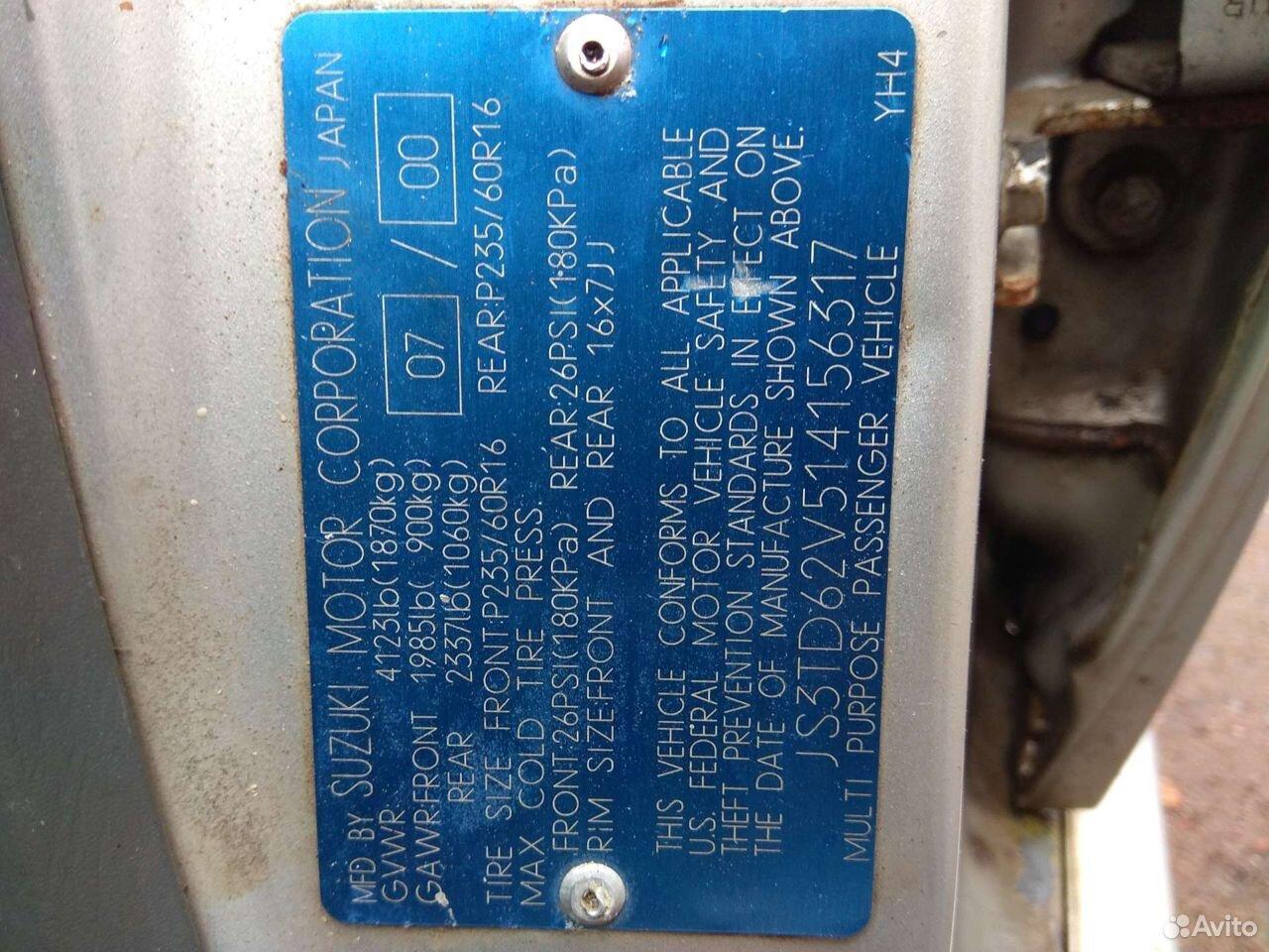 Suzuki Grand Vitara, 2000  89110406150 купить 9