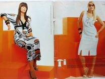 Журнал Burda plus 1/2008