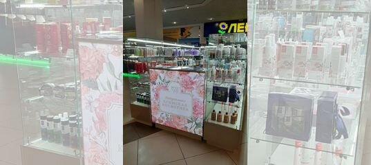 Где купить эйвон косметику в воронеже купить косметику по оптовым ценам в москве