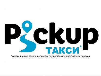 Работа северная сторона севастополь девушкам работа турции девушки