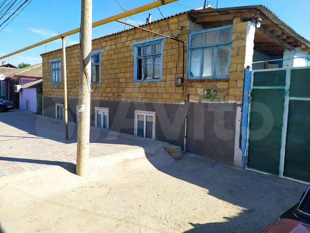 Купить бетон в избербаше нижний новгород заказ бетона