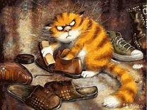 Картина по номерам Недовольный кот 40х50 см
