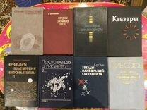 Астрономия, Астрофизика, Квазары, Пульсары
