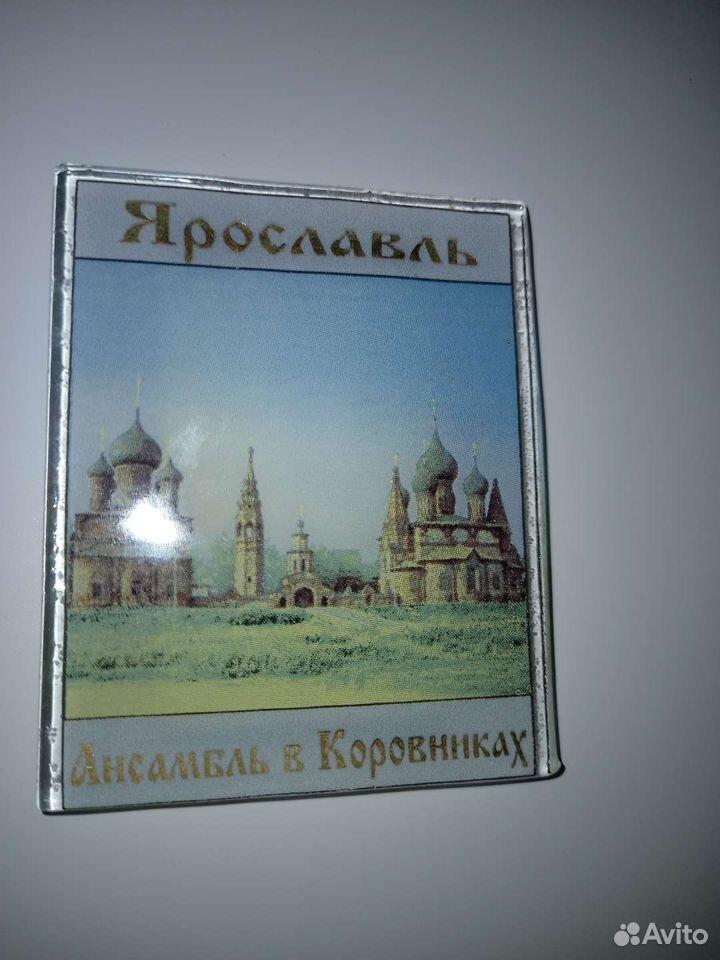 Сувениры из Ярославля  89117124670 купить 5
